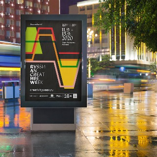 Russian Creativity Week - Outdoor Advertising
